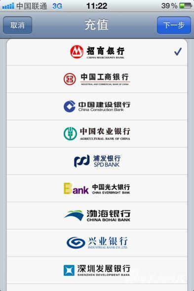 中国区苹果App Store充值购买教程